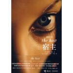 宿主(作者力作!) (美)梅尔,龚萍 接力出版社 9787544808989