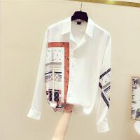 2020春装新款衬衣洋气百搭显瘦印花宽松长袖中长款白衬衫女