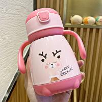 韩国卡通动物把手儿童不锈钢保温杯宝宝喝水壶可爱便携萌宠水杯子带吸管宝宝吸管杯水杯水壶 330ml