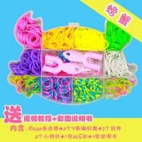 彩虹编织机橡皮筋彩色600根小动物DIY儿童玩具套装皮筋手链