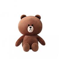 可妮兔布朗熊公仔玩偶女生可爱超萌韩国布娃娃抱抱熊毛绒玩具生日 布啷熊(送可呢兔)) 2.5米(送50厘米)
