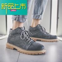 新品上市19春季新款休闲马丁靴子男士百搭学生休闲鞋短靴韩版潮流男鞋子
