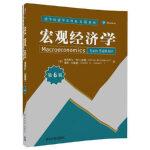 宏观经济学(第6版),[美]奥利维尔・布兰查德(Olivier Blanchard)、[美]戴,清华大学出版社,978