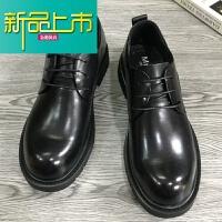 新品上市男士皮鞋真皮系带正装男鞋头层牛皮商务休闲皮鞋男英伦风大头皮鞋 黑色