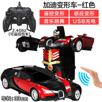男孩礼物感应遥控变形兰博基尼汽车金刚机器人充电动遥控车玩具车
