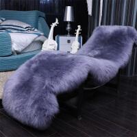 澳羊毛沙发垫客厅羊毛地毯卧室床边毯整张羊皮皮毛一体飘窗垫y