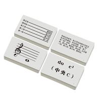 儿童基础教育卡片钢琴版96张五线谱卡音符卡音乐早教闪卡