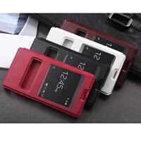 坚达 手机套 保护套 翻盖手机皮套 适用于索尼xperia z3 L55T/L55u