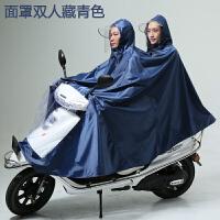 大号雨衣电动车男装摩托车单人双人超大码加大加厚牛津布雨披 XXXXL