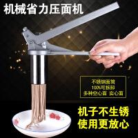 家用手动小型��机面条机面食工具�烙压面条莜面栲栳栳压面器 10磨具 无