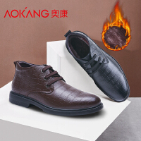 奥康(AOKANG)男鞋冬季新款加绒保暖男士棉鞋商务正装高帮皮鞋