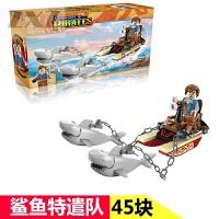 启蒙兼容乐高积木消防警车飞机儿童男孩玩具幼儿园机构礼物批发 1302 鲨鱼特遣队