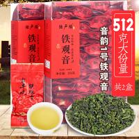 秋茶铁观音茶叶兰花香浓香型散装高山乌龙茶新茶512g消正J8588