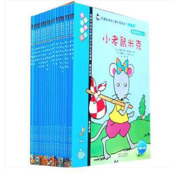 我爱阅读:蓝色系列第2辑(全新20册,适合学龄前和小学低年级,轻松完成从图画书到文字书的阅读)换个妈妈会怎样/我爱阅读丛书 正版保障 当天发货