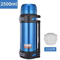 保温壶不锈钢大容量家用户外保温杯车载旅行壶暖壶保温瓶杯1.6L/2L