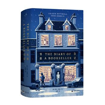 书店日记 英国超人气毒舌店主的开店日记。 在书店工作,你需要一个圣人的耐心。
