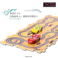 正版赛车总动员3拼图轨道车玩具电动小汽车模型儿童自由拼装