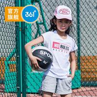 【下单立减】361度童装 女童T恤2019夏季新品儿童短袖T恤上衣