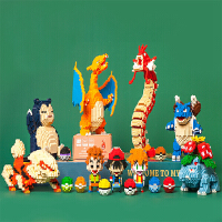 兼容钻石亲子儿童玩具益智小颗粒拼装微型积木皮卡丘 小智 宠物小精灵 神奇宝贝