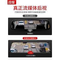 记录仪高清夜视前后双无线汽车载倒车影像360全景一体机
