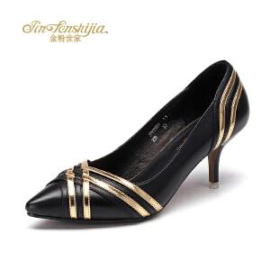 红蜻蜓旗下品牌金粉世家女鞋秋冬休闲鞋鞋子女单鞋高跟鞋JFB1003