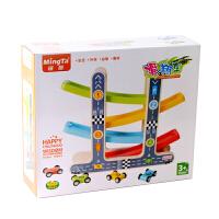 滑翔车1-2-3周岁轨道车男孩惯性回力小汽车儿童玩具