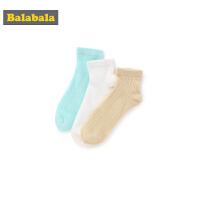 【满减参考价:13】巴拉巴拉婴儿袜子棉新生婴夏季薄款宝宝棉袜地板袜纯色短袜三双装