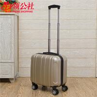白领公社 拉杆箱 新款男女时尚商务旅行登机箱旅行行李箱子母箱20 24 28寸密码箱包