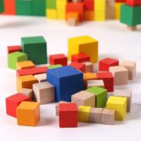 100粒大块木制正方体立方体正方形积木块 数学教具方块玩具幼儿园 彩色5厘米8粒(用于魔方相册) 拍下送工具