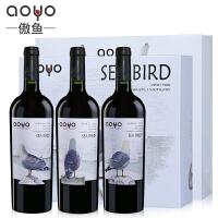 傲鱼AOYO智利原瓶进口红酒 海鸟精酿赤霞珠黑皮诺干红葡萄酒750ml*3礼盒装