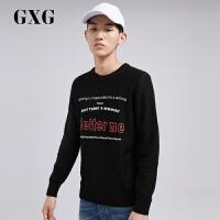 【新款】GXG男装 秋季男士时尚都市流行印花黑色低领毛衫针织衫毛衣