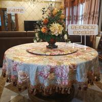 欧式餐桌转盘大圆形桌布布艺家用流苏定制台布1.8米q