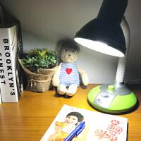 LED护眼台灯可调光学生办公儿童阅读书桌白炽灯卧室床头灯