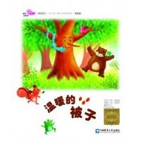 温暖的被子,(韩)咸惠静,中国农业大学出版社,9787565512407