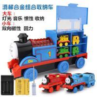 电动托马斯小火车头列车儿童玩具车惯性车宝宝汽车声光益智模型男孩女孩益智玩具礼物