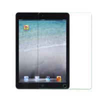 坚达 纳米防碎软膜 软性手机贴膜 适用于ipad5/6 Air/Air2