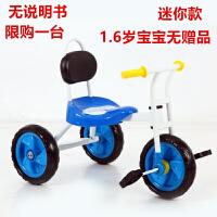 三轮儿童车玩具车脚踏车男女宝宝自行车手推车1---2岁QL-46