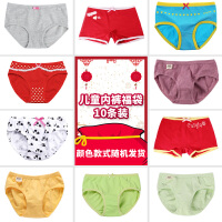 【5条装】彩桥儿童内裤男纯棉男童内裤平角裤中大童学生内裤