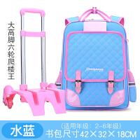 小学生拉杆书包背包1-3-5年级女孩6-12周岁防泼水公主可爱三轮4拉杆箱书包儿童拉杆书包女小学生