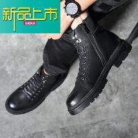新品上市马丁靴男高帮英伦风潮流沙漠皮靴18新款秋冬中筒百搭男靴子 黑色