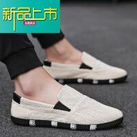 新品上市春季豆豆鞋男士休闲韩版半托帆布鞋一脚套懒人鞋布鞋男鞋子 32米色 脚背高可拍大一码