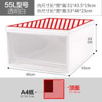 衣服箱子储物箱塑料收纳箱抽屉式收纳柜透明衣柜收纳盒衣物整理箱抖音