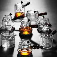 抖音玻璃煮茶壶煮茶器泡花茶壶耐高温电陶炉侧把单壶茶具套装家用