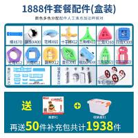 磁力棒 玩具散装630件磁性拼装积木儿童女男孩3-10岁吸铁