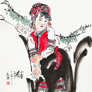 中国美术协会顾问、陕西省文艺界联合会顾问 刘文西《小金花》