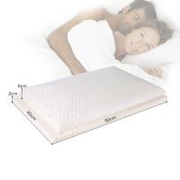 乳胶枕头矮枕泰国天然橡胶低枕芯单人颈椎枕儿童护颈枕软 中低枕60*40*6cm+2cm含内外套