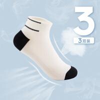 361袜子男短袜篮球袜361度官方正品跑步透气吸汗运动袜【3双装】