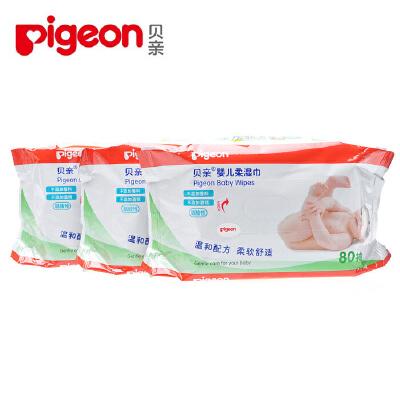湿巾 婴儿湿巾80片3包补充装 宝宝柔湿巾 新生儿湿纸巾80抽