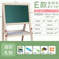 儿童画板双面磁性小黑板支架式家用写字板画画涂鸦板可升降折叠 E款80CM(迷你包)