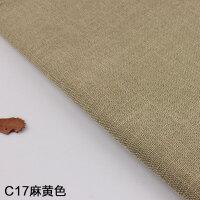 沙发布料加厚素色帆布粗亚麻棉麻纯色面料硬包diy格子桌布老粗布y 藕色 C17麻黄色 2米